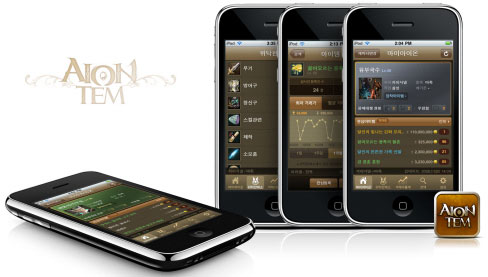 aion_iphone