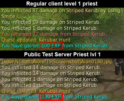 public test server comparison to regular server