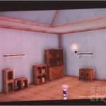 aion_3_0_house_11