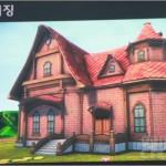 aion_3_0_house_5