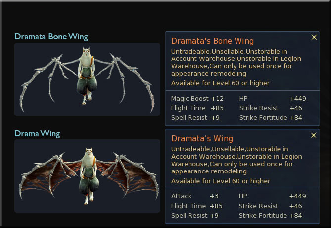 Wing rewards