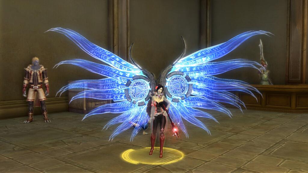 aion new wings
