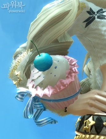 Aion White Day Orb
