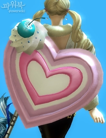 Aion White Day Shield