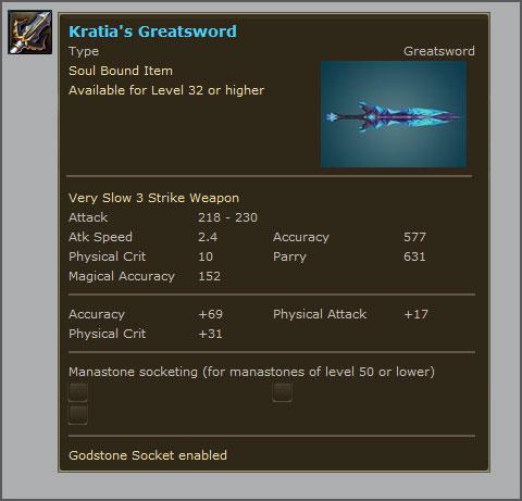 Kratia Greatsword