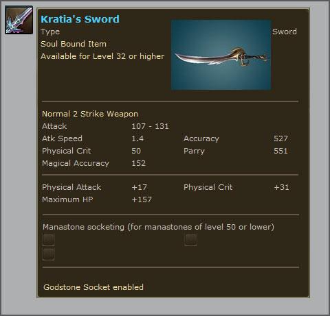 Kratia Sword
