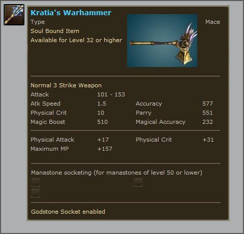 Kratia Warhammer