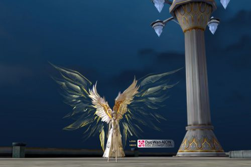 Aion 3.0 Wings 4